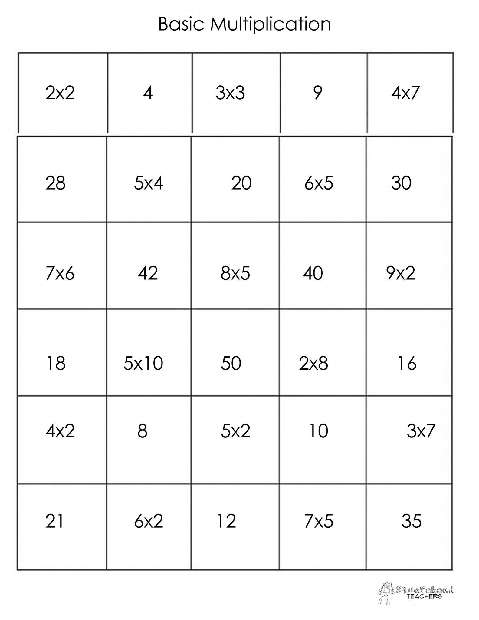 Thanksgiving Math Multiplication Worksheet