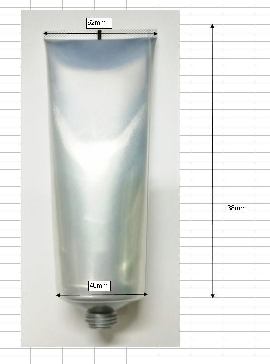 tube alu silver 120ml fr0005-120ml อลูเงิน #40