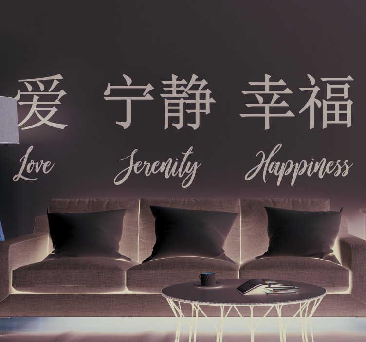 Mandarin Words Living Room Wall Decor Tenstickers
