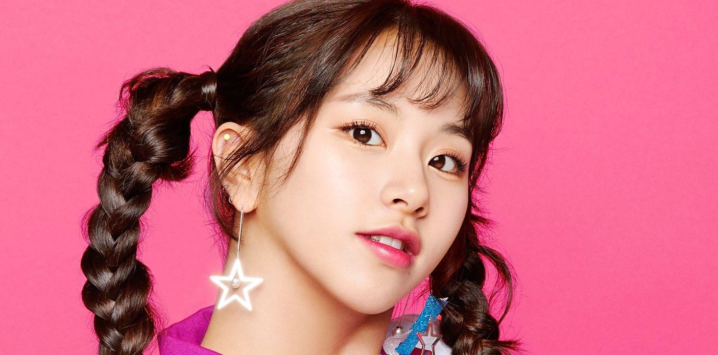 Twice Chaeyoung Profile