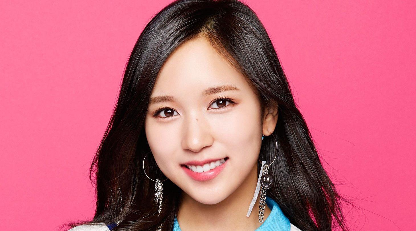 Twice Mina Profile