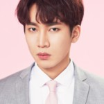 BtoB Eunkwang Profile