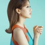April Mayday Naeun