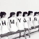 ohmygirl_cupid2