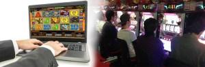 オンラインカジノとスロットの違い