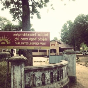 TULF Head office, A9 Road, Kilinochchi-pic by: KVS
