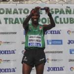 _p2a5167 XXXI Campeonato España Campo a Traves. Entrega de Trofeos.