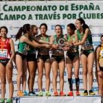 _p2a6141 XXXI Campeonato España Campo a Traves. Entrega de Trofeos.