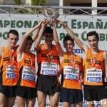_p2a6465 XXXI Campeonato España Campo a Traves. Entrega de Trofeos.