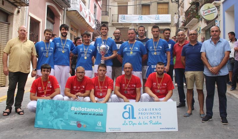 Trofeo Diputación de Alicante