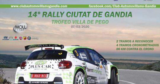 XIV edición del Rally Ciudad de Gandia