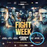Sonny Martínez peleará en Londres ante Campbell Hatton