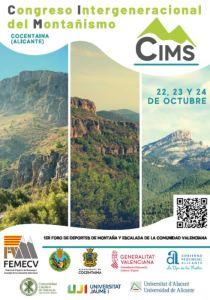 CIMS2021