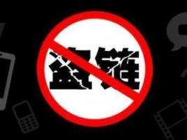 linux rescue1
