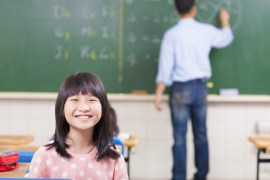 The combined Childhood Education/Students with Disabilities program equips you to teach grades 1 - 6
