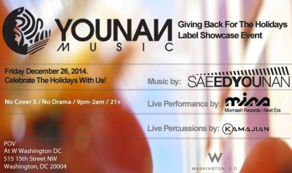 Younan Music Free Holiday Party Hosted by Saeed Younan at the W Hotel
