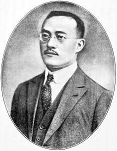 C T Wang