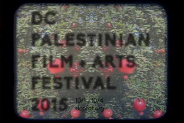 PalestinianFF_Logo