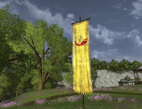 Bannière de la Haute Lande