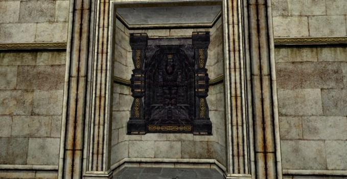 Petite Gravure Murale en Obsidienne