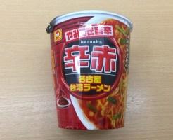 マルちゃん・辛赤・名古屋・台湾ラーメン