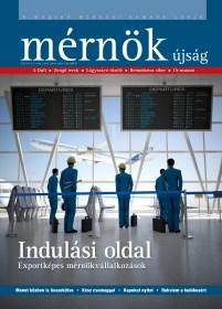 Mérnök újság. Cover design