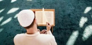 Surat Al-Kahf的教訓