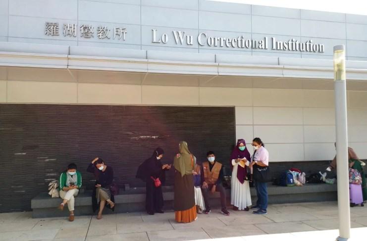 Procédure de visite des amis dans la prison de Hong Kong