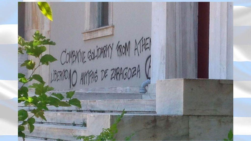 Pintada en Atenas