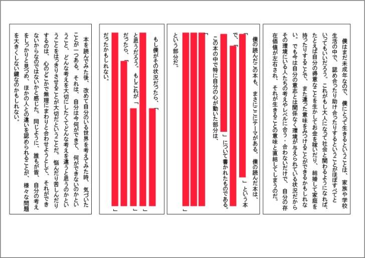 dokushokansoubun02