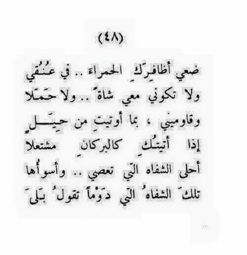 الفاحش شعر غزل فاحش في وصف جسد المرأة Shaer Blog