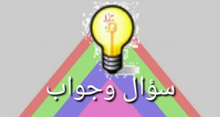 معنى خير الكلام ما قل ودل M3na Khyr Alklam Ma Ql Wdl
