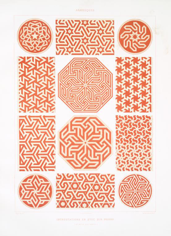 More about op art (6/6)