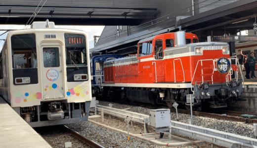 下今市駅で乗り換え〜2018年12月旅行記【ライブブログ】