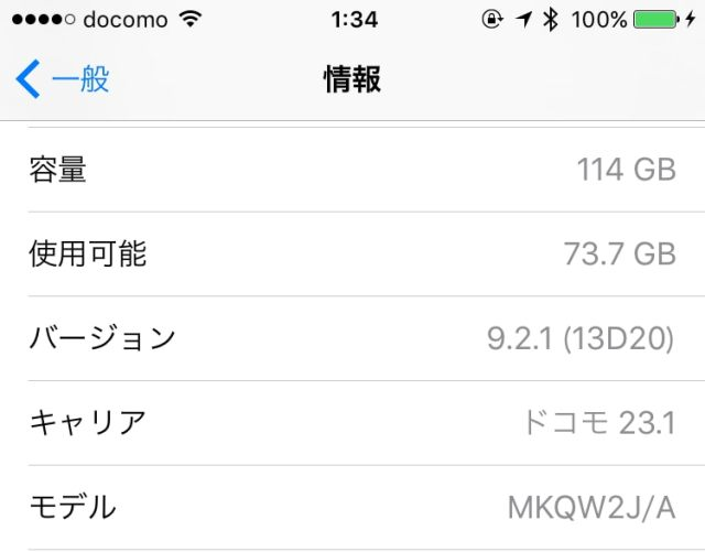 iOS9.2.1(13D20)