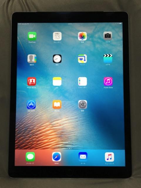 12.9 iPad Pro - 画面