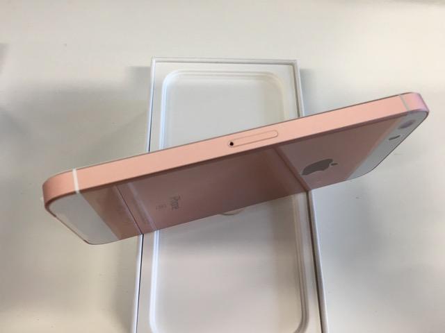 iPhone SE - 右サイド