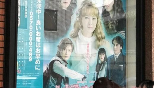 舞台「ガラスの仮面 〜惹かれあう魂〜」を観てきました!美内先生と主演女優2人によるアフタートークイベント付♪
