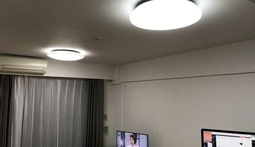 私がリビングの蛍光灯として、同一メーカーの蛍光灯を追加購入した理由
