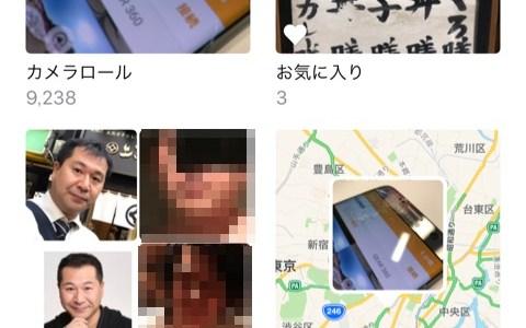 iPhone 7 plus の写真数が9999を超えました!どうなるその後?