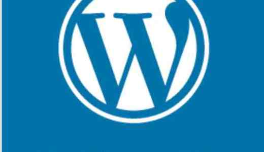 WordPress4.9.1リリース。そろそろ4.9台にした方がいいと思う。プラグインの互換性には注意して。de-gucci.comの不具合の原因判明!