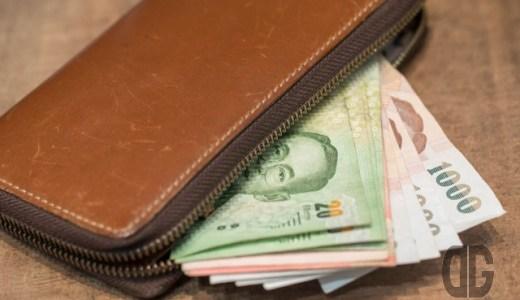 2週連続で財布を家に置き忘れて考えたこと。忘れ物をしないため気をつけること
