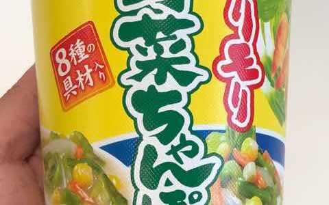 野菜ちゃんぽん180511