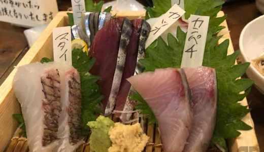 錦糸町のろばた焼き海賊を訪問。どれを食べても美味しい料理、美味しいお酒。満腹満足するしかないッス。えこひいきを目指して。