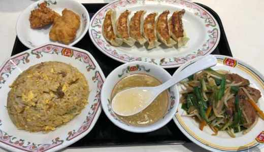 餃子の王将淵野辺店で焼き飯セットとジャストサイズメニューのニラレバ定食をいただきました♪久々の餃子、チャーハン、ニラレバが体に沁みました