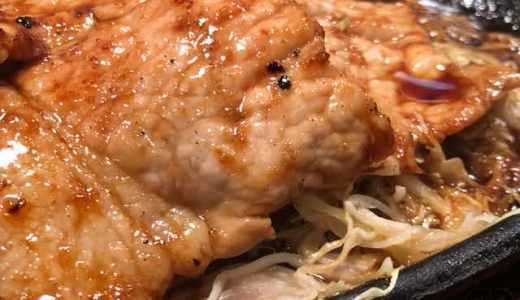 飯田橋の「レストラン・イコブ(Restaurant Ikobu)」をランチ初訪問。生姜焼きは肉厚だけど柔らかくジューシー。その下のキャベツがおいしかった!