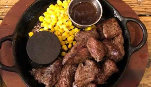飯田橋の肉バル、ブッチャーズ八百八で肉ランチ。乱切りカットステーキをいただく。アンケートに答えたらスパークリングワインが無料に!!