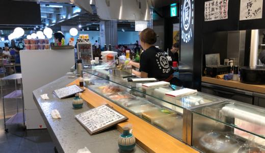 TATSU SUSHI。第3ターミナルにある謎の立ち食い寿司〜2018年8月小旅行【ライブブログ】