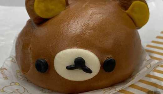 ローソン限定のリラックまん(チョコレート味)をゲット!カワイイ♪食べるのが惜しかったけどおいしかった!【閲覧注意】