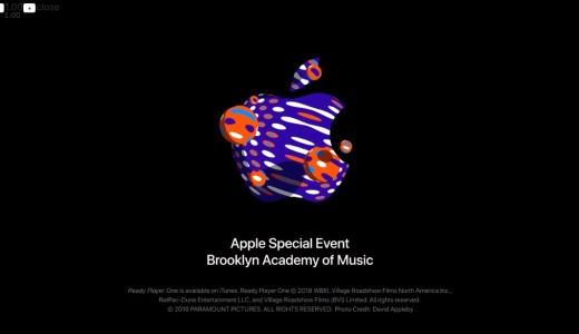 新型MacBook Air/Mac mini/iPad Pro発表〜2018年10月30日のApple Special Event Brooklyn Academy of Music速報とまとめ。機能、発売日、価格など